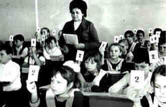 первый день в школе знакомство учителя с учащимися